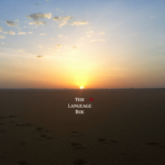 The Language Bee Sunset Sudan